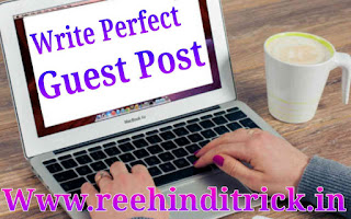 Perfect guest post kaise likhe 1