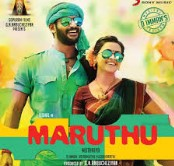 Announcement: Watch Marudhu (2016) DVDScr Tamil Full Movie Watch Online Free Download