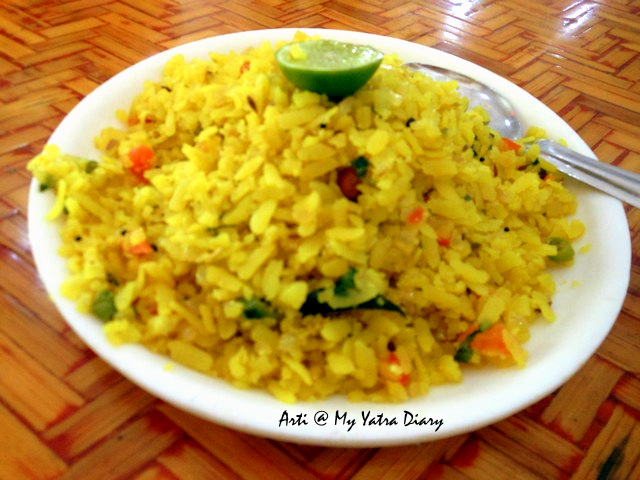 Kande Pohe in MTDC's Pure Vegetarian Restaurant in Shirdi - Neem