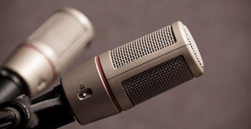 Aplikasi Perekam Suara dan Musik Terbaik