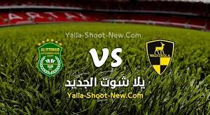 تاجيل مباراة وادي دجلة والاتحاد السكندري اليوم الاحد بتاريخ 23-08-2020 في الدوري المصري