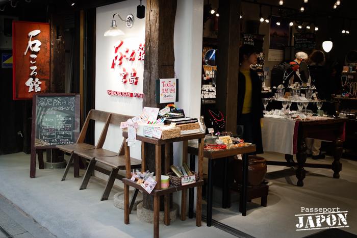 Boutique d'omiyage, Omotesando, Miyajima, Hiroshima-ken