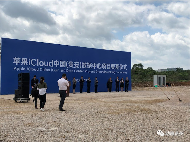 china-icloud-data-center