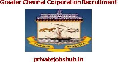 Greater%2BChennai%2BCorporation%2BRecruitment Online Form Filling Govt Jobs on