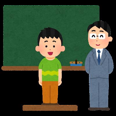 教壇で発表する生徒のイラスト(男の子)