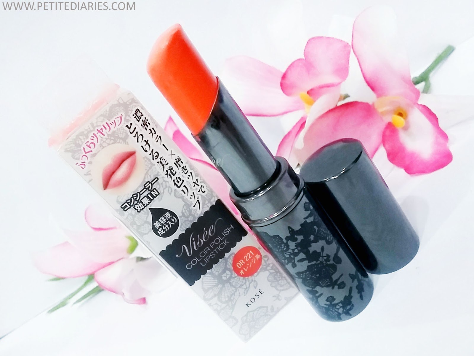 kose visee color polish lipstick japan review