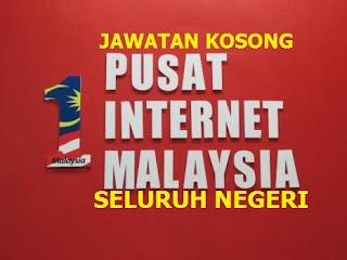 Jawatan Kerja Kosong Pusat Internet 1M