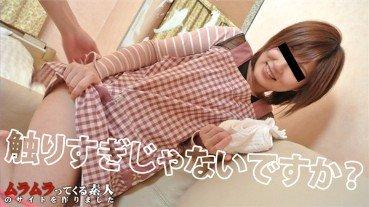 WATCH 041616 381 – Aya Yamaguchi