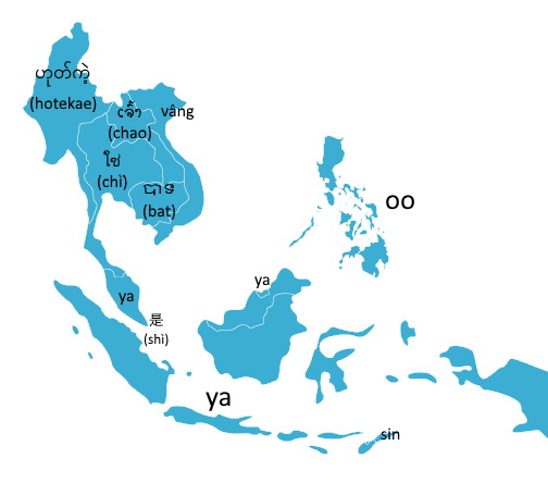How to say 'yes' in Southeast Asia