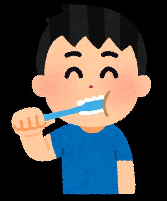 歯磨き イラスト かわいい
