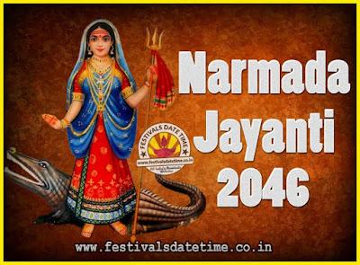 2046 Narmada Jayanti Puja Date & Time, 2046 Narmada Jayanti Calendar