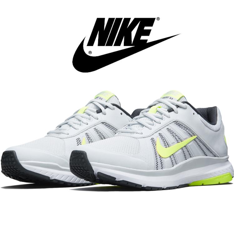 Tênis Nike Dart 12 MSL Cinza Amarelo - R  111 a0815c8c9e8bd