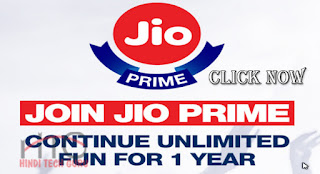 Jio Prime Membership Registration