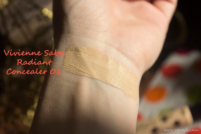 Vivienne Sabo Radiant Concealer оттенок 01: свотч