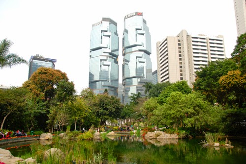 Hong Kong Park  LIPPO Centre Building china