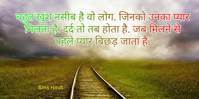 Desi quotes in hindi