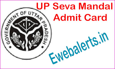 UP Seva Mandal Admit Card