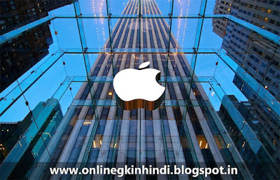 History and Interesting Facts About Apple Company in Hindi