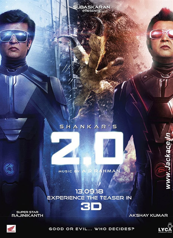 2 0 2 point 0 robot 2 box office budget hit or flop