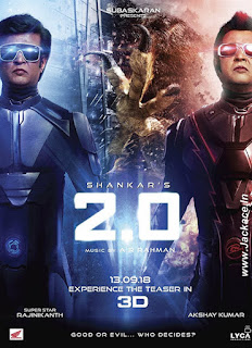 2.0 Or 2 Point 0 Or Robot 2 First Look Poster