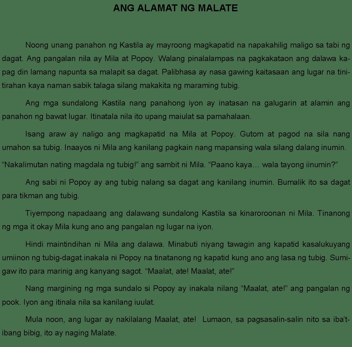 nice sample ng resume photos resume ideas