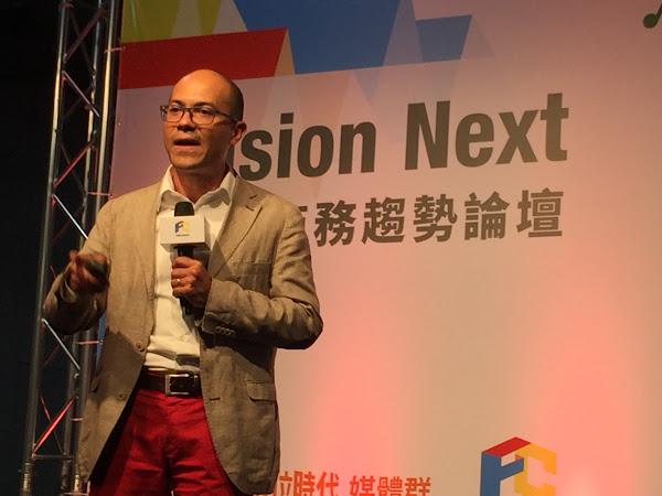 未來商務展, IBM