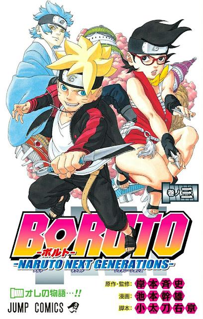 Descargar Boruto: Naruto Next Generations [MEGA]