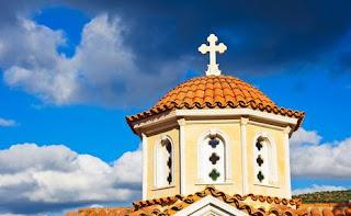 Болгарская церковь