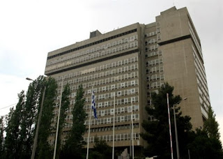 Στον εισαγγελέα οι καταγγελίες για κακοδιαχείριση από πράκτορες της ΕΥΠ