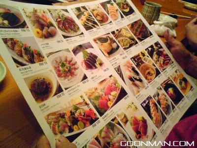 Kura Japanese Restaurant One World Hotel
