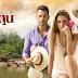 """Telenovela """"Sinú, Río de Pasiones"""" se estrena en Venezuela"""