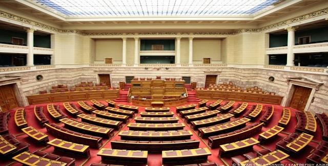 Στη Βουλή αύριο η συζήτηση για την πρόταση ψήφου εμπιστοσύνης στην κυβέρνηση
