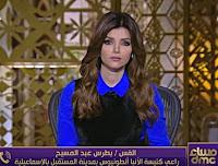 برنامج مساء dmc حلقة26/2/2017 إيمان الحصرى و فاروق حسني