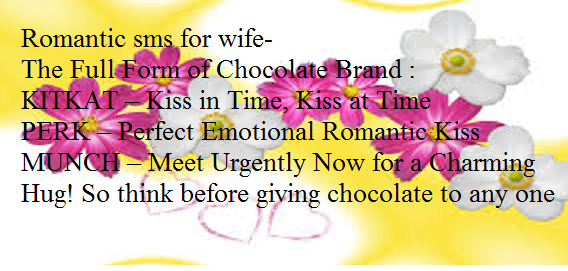 Love And Romance Quite, Sms, Story: Romantic sms for wife