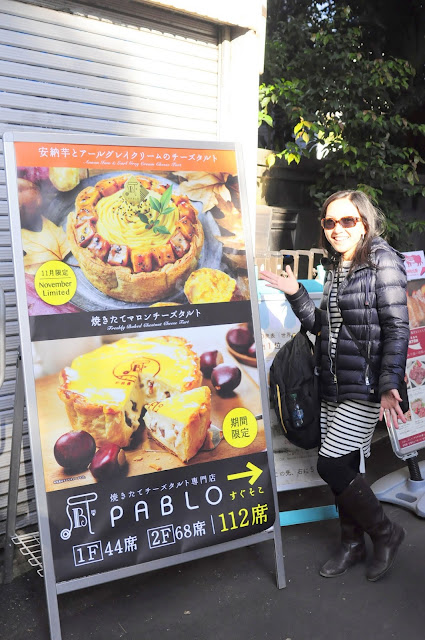 Tokyo Travel Food to eat: Pablo Cheesecake