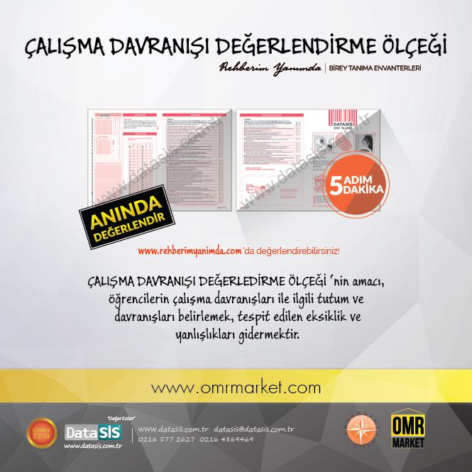 www.omrmarket.com