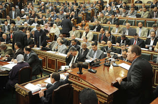 Egypt's parliament sits for the  approval of cashless payment