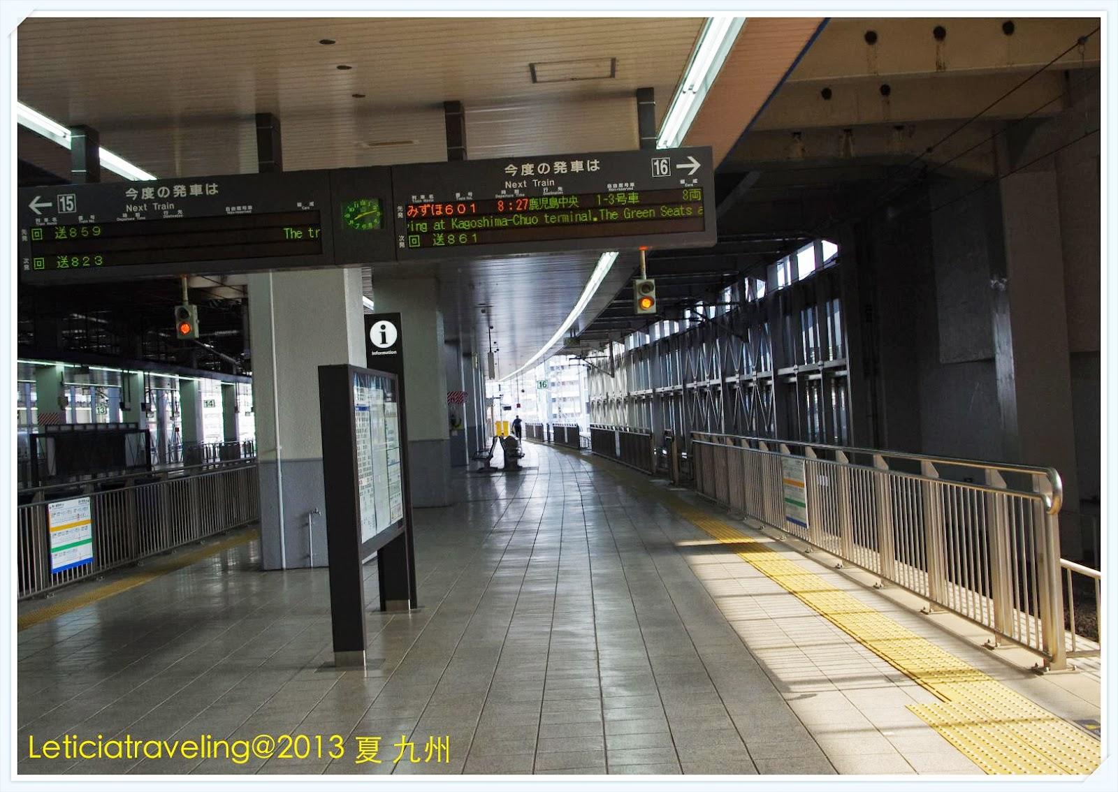 Leticia旅遊全記錄!!: 2013 久違的Family trip 九州Day 2-1 鹿兒島之仙巖園