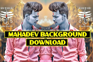 Mahadev image download hd