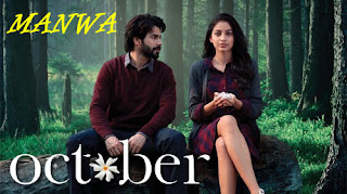 Manwa Hindi Song Lyrics from October