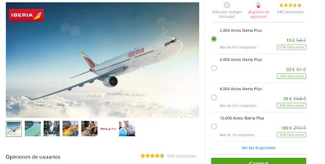 Groupon.es 又在開賣Iberia Avios(短途神器)~update2018-04-14