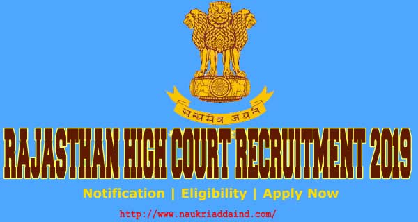 rajasthan high court vacancy for legal researche jobs