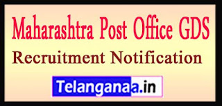 Maharashtra Post Office GDS Recruitment Notification 2017 Last Date 06-05-2017