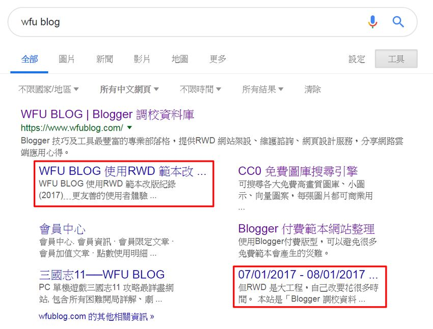 blogger-archive-page-noindex-1.jpg-為何 Blogger 封存頁面(archive)不該被索引?