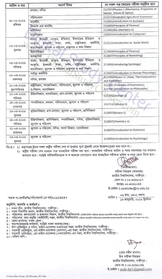 NU Honours 1st Year Exam-2015 Routine