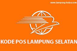 Daftar Desa dan Kode Pos Lampung Selatan Terlengkap!
