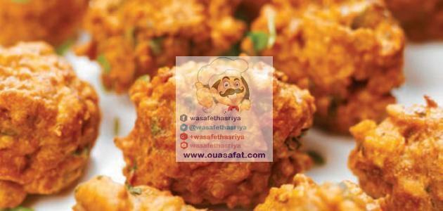 أكلات هندية بالدجاج