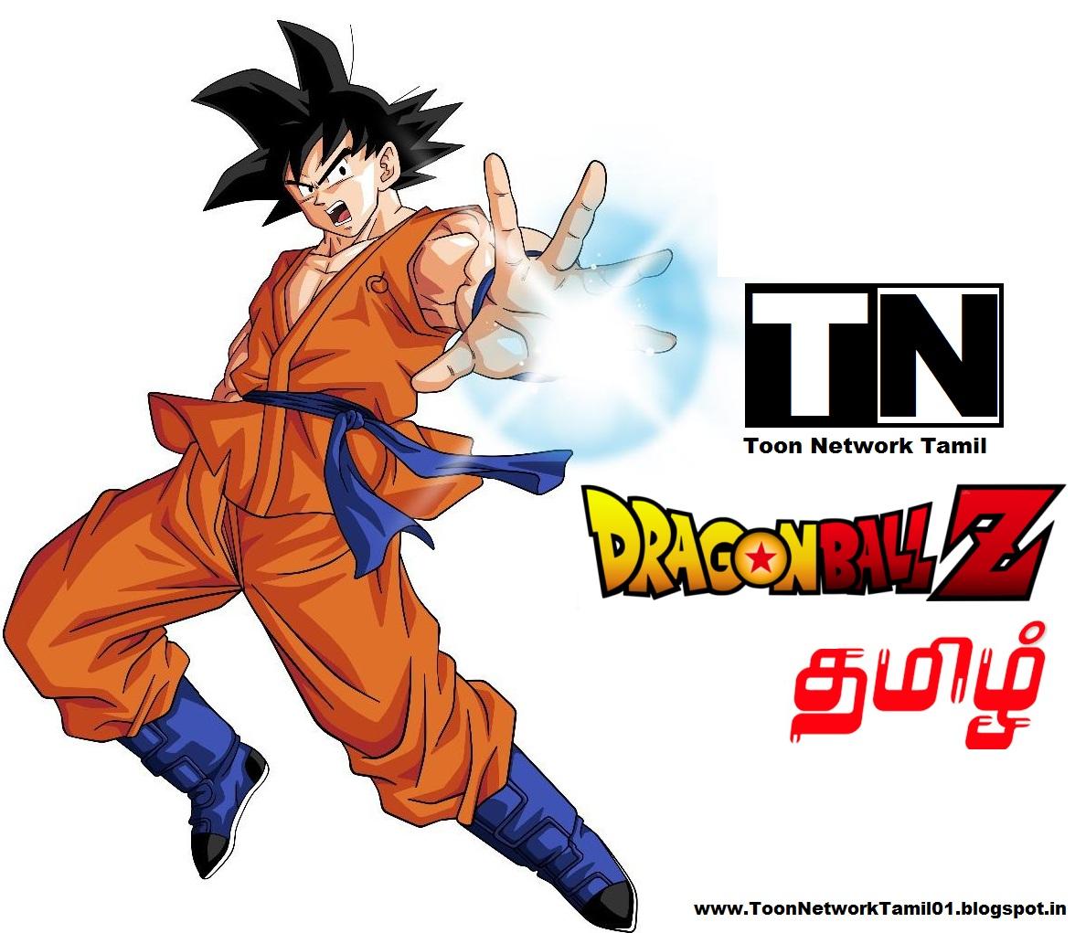 Ben 10 classic tamil season 1 episodes cartoon network tamil