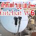 موضوع يهم كل من يريد استقطاب القمر الصناعي Eutelsat21.6E المعروف ب Eutelsat W6
