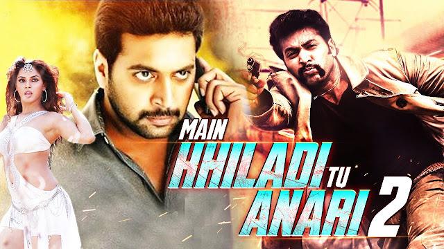 movies 2016 hd hindi